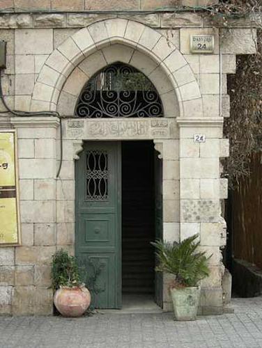 Ottoman period doorway