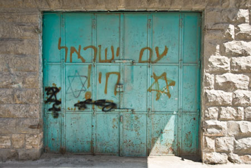 Store front in what was the old suq of Hebron