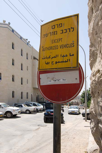 Restricted vehicular traffic in the buffer zone
