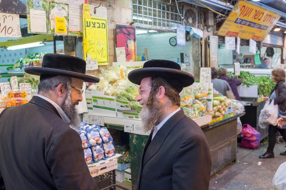 conversation in Machane Yehuda